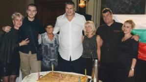 Любо Ганев направи голям купон за 50-ия си рожден ден