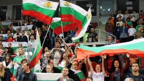 Останаха по-малко от 2000 билета за България - Германия