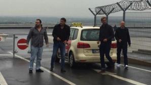 Клоп вече лети към Ливърпул (видео + снимка)