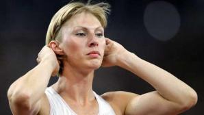 Световна рекордьорка стана майка