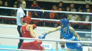 Русе и Локо (София) шампиони по бокс за жени и девойки