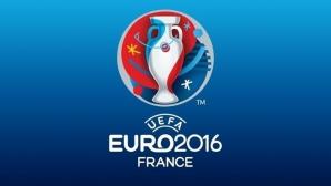 Жребият за плейофите на последните четири места на Евро 2016 ще се тегли на 18-и октомври