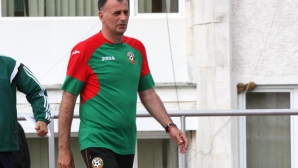 Тони Здравков: Целта ни остава същата - класиране за Евро 2017