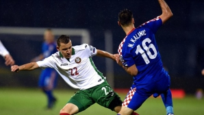 Мач без цел, но за честта на България