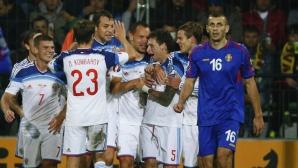 Молдовски фенове предизвикаха скандал на мача с Русия, УЕФА гледа случая в понеделник