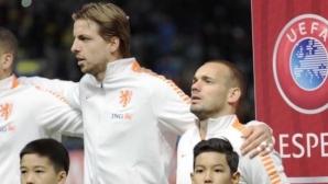 Холандия запази надежди за Евро 2016