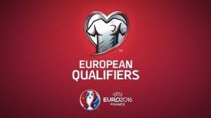 Последни схватки от квалификациите за Евро 2016
