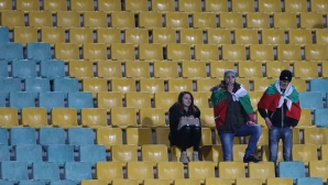 "Сбогуваме се пред празни трибуни с мечтата ""Евро 2016"""