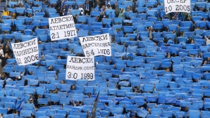 """Истерия за билети на """"Герена"""" - сектор """"Б"""" е разпродаден"""