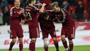 УЕФА гледа инцидентите на Молдова - Русия другата седмица