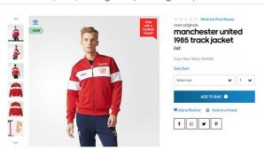Големият спонсор на Манчестър Юнайтед със сериозен гаф в интернет