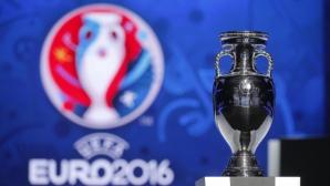 Вижте всички сигурни участници на Евро 2016, както и тези отиващи на бараж