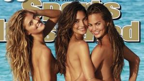 Топ 10 на най-горещите модели на Sports Illustrated