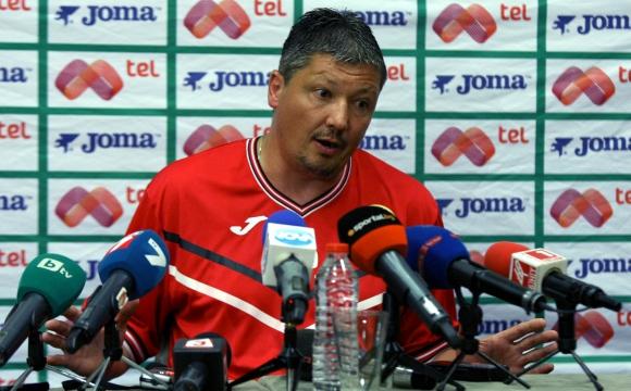 Любо Пенев се разминал с Реал Сосиедад