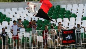 Локомотив (Мездра) загуби от сърби, Стоичков бележи