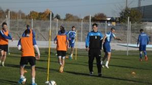 Двама титуляри на ФК Верея пропускат гостуването на Разлог