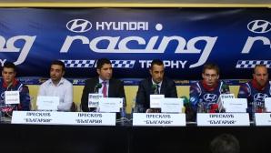 Успешен първи сезон за Hyundai Racing Trophy