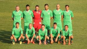Ботев Враца отпадна от АФГ след 2:3 от Партизан