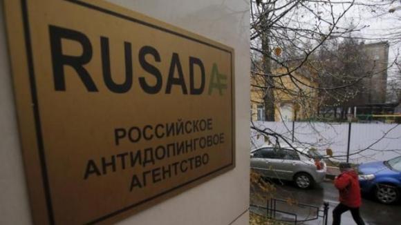 Руската антидопингова агенция преустанови работата си