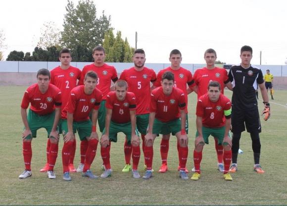 България U19 в четвърта урна за Елитния квалификационен кръг