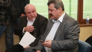 Чакането свърши: Левски с нов крупен акционер (видео)