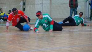 Витоша (София) спечели Купата на България по голбал