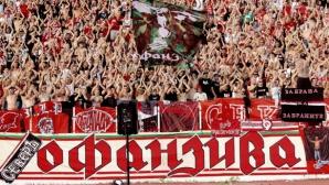 """""""Офанзива"""" излезе с официална позиция за събитията в ЦСКА"""