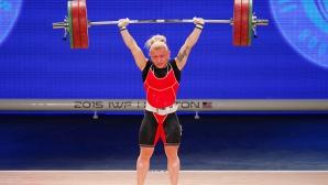 Боянка Костова световна шампионка с два световни рекорда