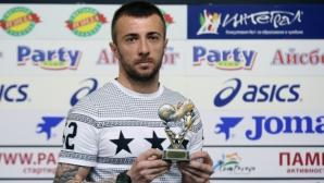 Мартин Тошев: Изпитвам по-голям кеф, когато вкарам на Левски