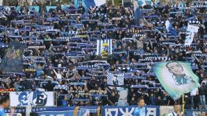 Утре пускат билетите за Левски - Славия