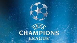 Нови драми и вълнения в ритъма на Шампионска лига