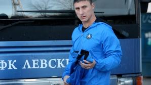 Разногласия бавят новия договор на Йоргачевич