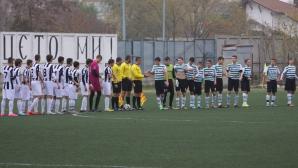 Локо на полуфинал за Купата на БФС след победа над Черно море, Бонев поздрави отбора