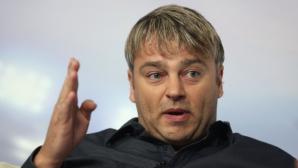 Голям кредитор подкрепи плана за спасение на ЦСКА, готов е да се откаже от огромна сума