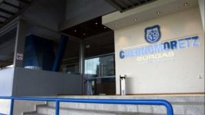 Кметът на Бургас ще бъде специален гост на Черноморец