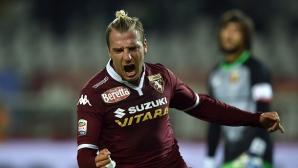 """""""Танка"""" подписа нов договор с Торино"""