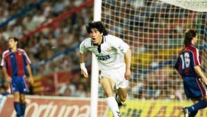 Голям ас на Реал Мадрид идва в София за юбилея на Камата