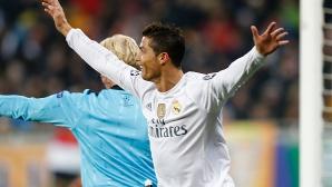Роналдо: Тази победа ни вдъхна увереност