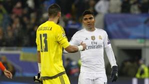 """Играчите на Реал Мадрид """"се скъсаха"""" от тичане в Лвов"""