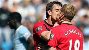 Най-сексуалните снимки в историята на футбола (галерия)