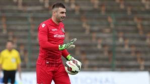 Владо Стоянов: Дерменджиев знае какво трябва да промени
