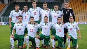 България U17 ще e в четвърта урна за жребия за Елитния кръг на Евро 2016