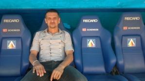 Помощникът на Пажин ще води Локомотив до края на полусезона