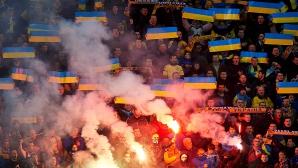 УЕФА наказа Украйна с един мач без зрители
