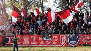 Полицията в Перник със специални мерки за Миньор - ЦСКА