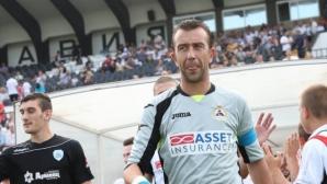 Георги Петков може да пази срещу Левски