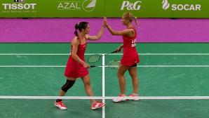 Сестри Стоеви на финал в Кардиф, Неделчева с медал