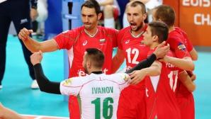 България започва срещу Полша в Световната лига догодина