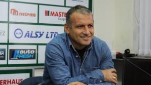 Димчо Ненов: Не се възползвахме от предимството, което имахме