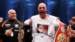 Фюри: Започва нова ера в бокса